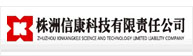 ZhuZhou Xinkang Technology Co., Ltd.