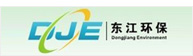 Shenzhen Dongjiang Environmental Protection Co., Ltd.